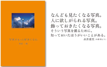 080414chirashi.jpg