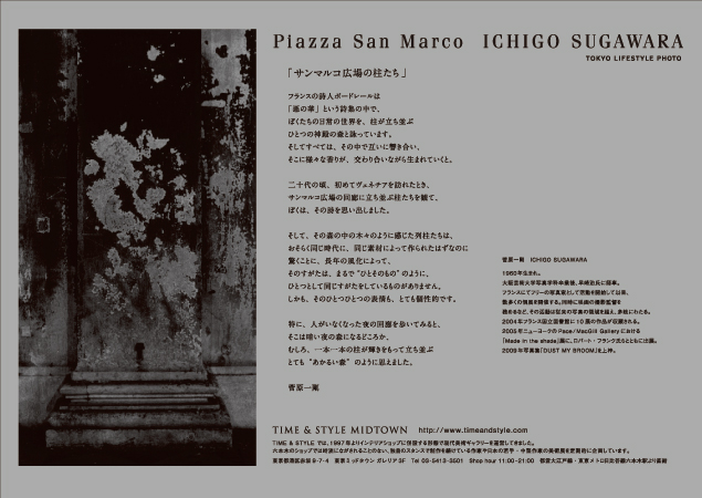 100525_ichigo_a.jpg
