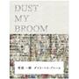dustmybroom_90p.jpg